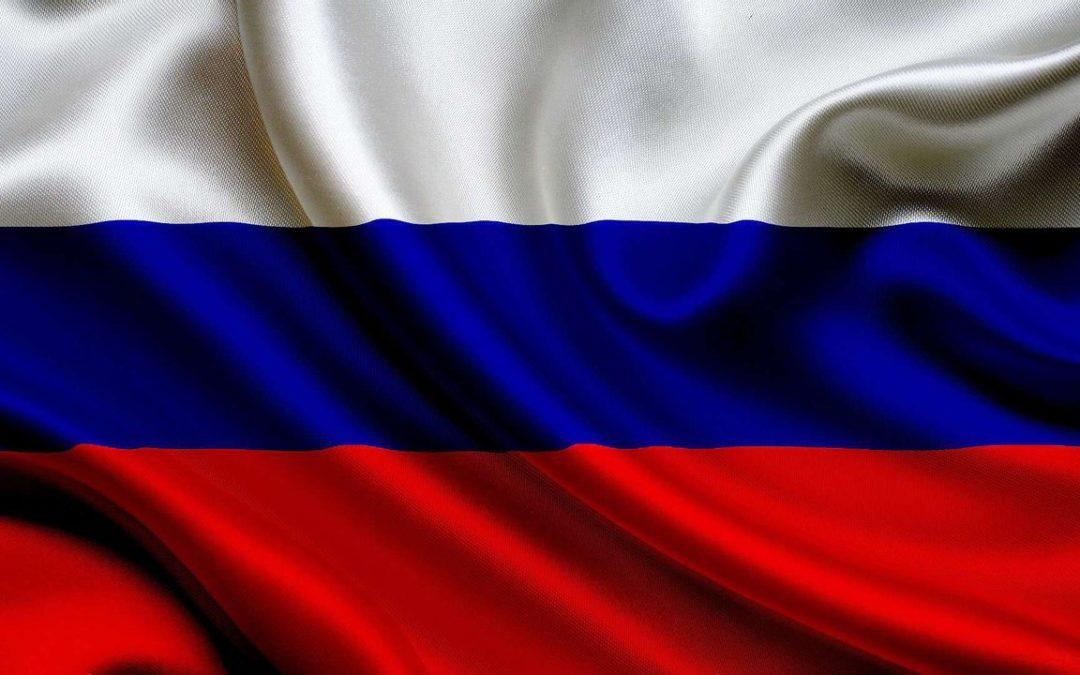 План мероприятий, посвященных празднованию Дня Государственного флага Российской Федерации в Республике Тыва