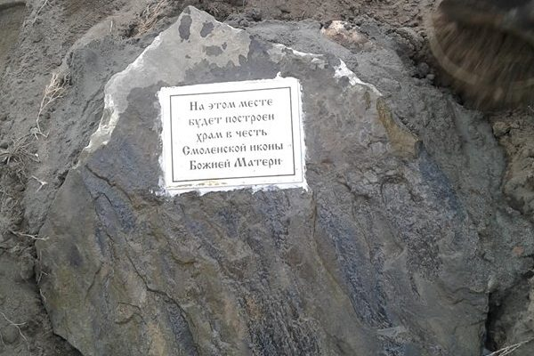 В селе Сукпак состоялась закладка камня в основание будущего храма
