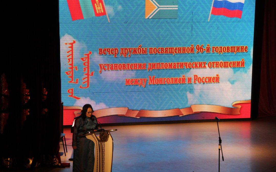День гордости Монголии