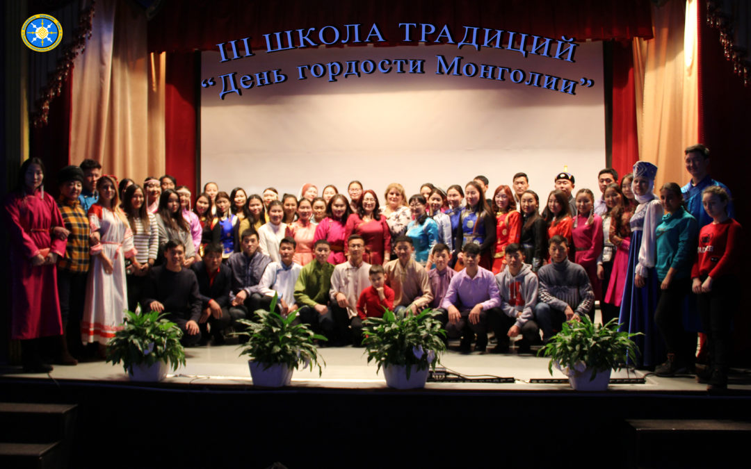 III встреча «Школы традиций»