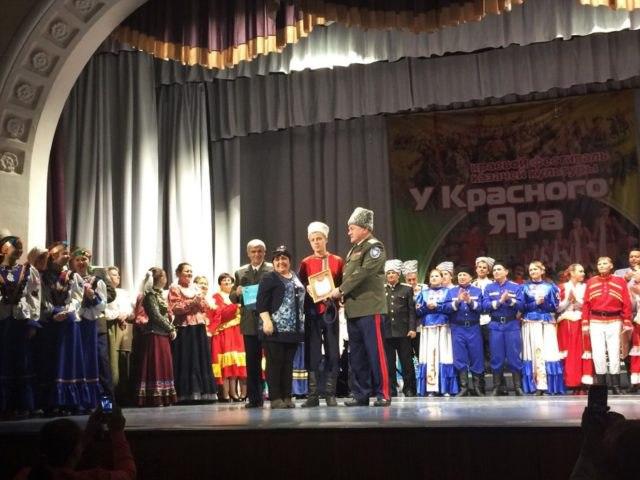 Казачий кадетский ансамбль «Иван да Марья» занял первое место в XI Краевом фестивале казачьей культуры «У Красного Яра».