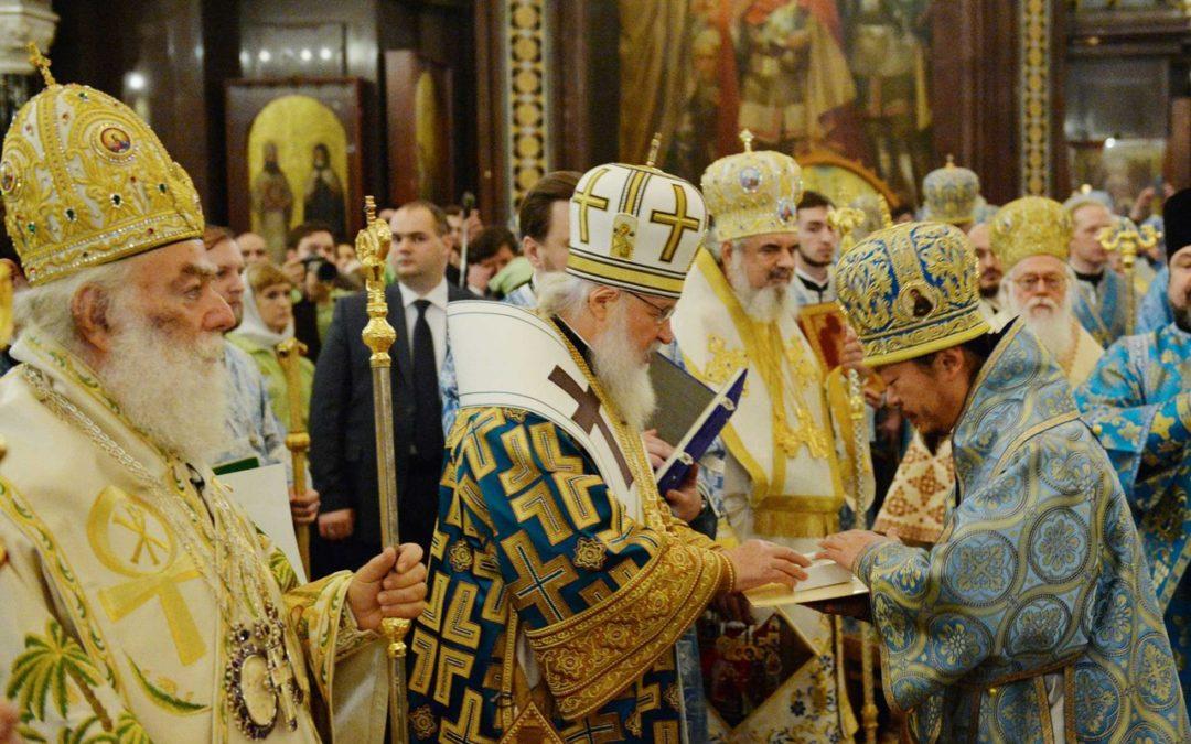 Правящий Архиерей Кызыльской епархии возведен святейшим Патриархом Кириллом в сан Архиепископа.