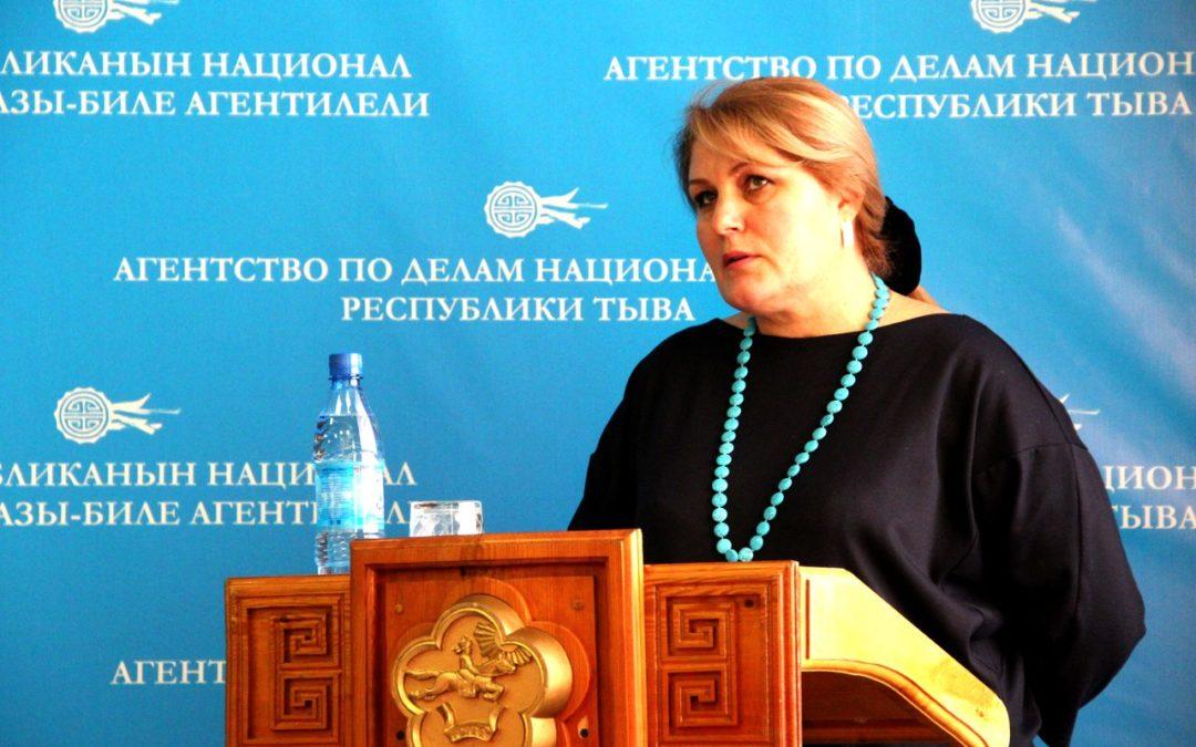 В Агентстве по делам национальностей Республики Тыва прошла отчетная коллегия за 2017 год.