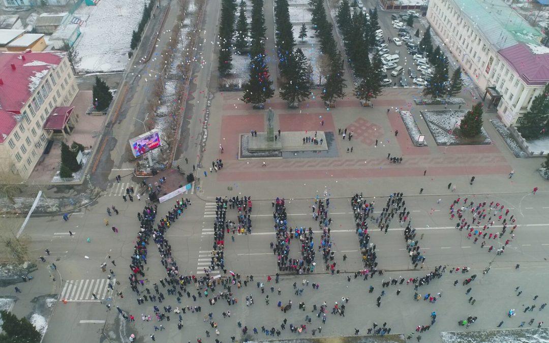 «Крымская весна» в Туве