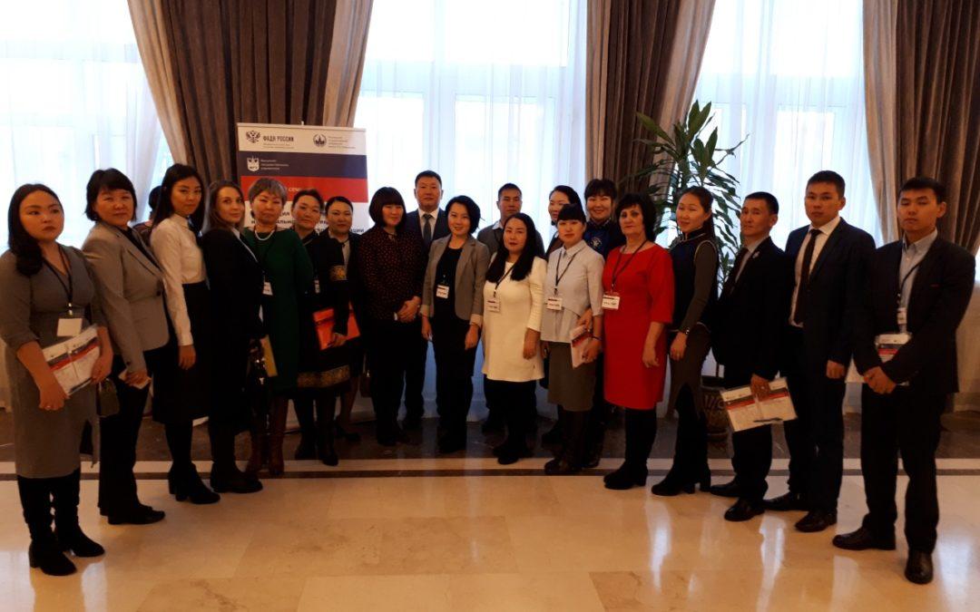Сотрудники министерств, ведомств и муниципальных образований Республики Тыва, на обучающем семинаре по реализации государственной национальной политики в Сибирском федеральном округе.