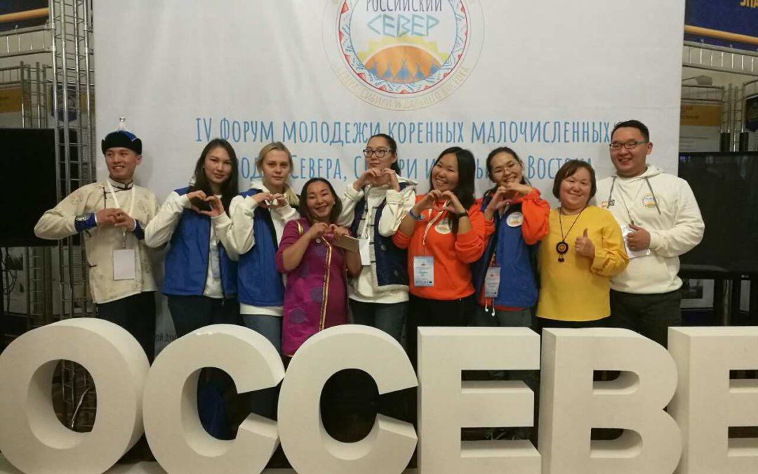 В Санкт-Петербурге стартовал IV Форум молодежи «Российский Север».