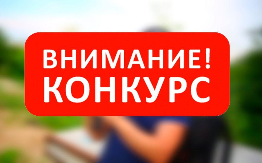О проведении конкурса «Национальная литературная премия»