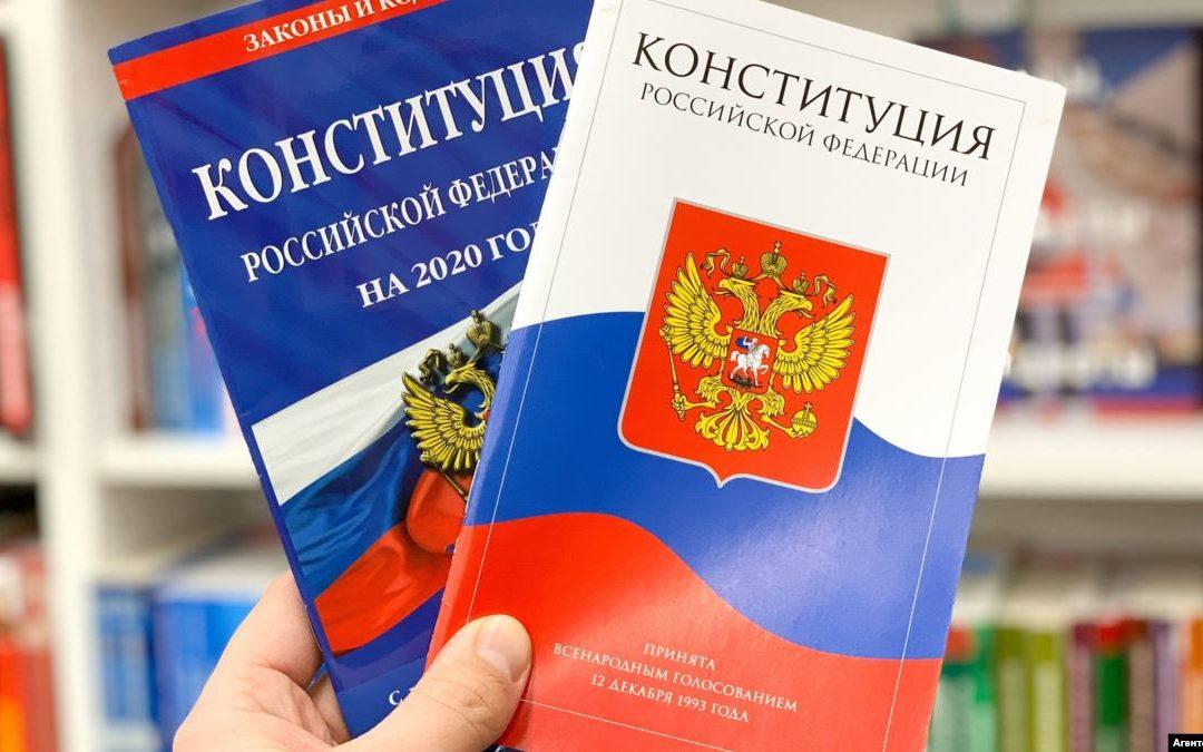 Конституционный суд оценил поправку о русском языке